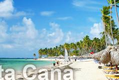 Punta Cana Económico todo incluido